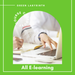 All E-Learning